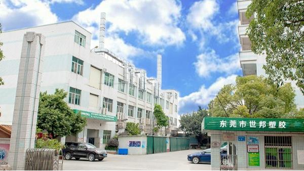 医疗注塑件生产厂家排名