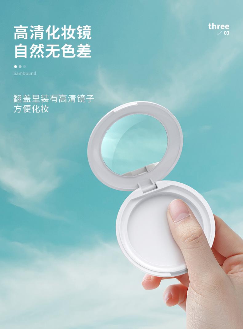 粉盒-2021-06-10-YR3110_05