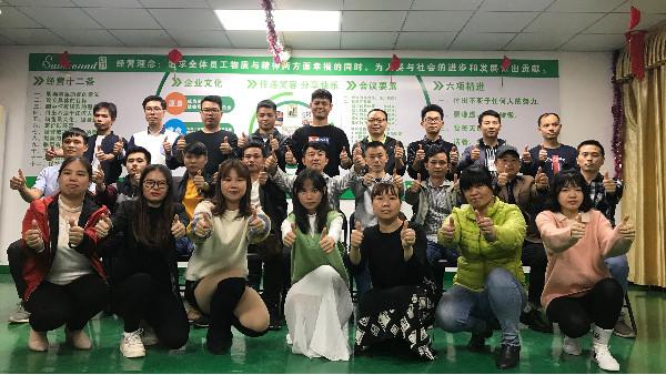 东莞世邦塑胶2021年年度计划与2020年年度总会