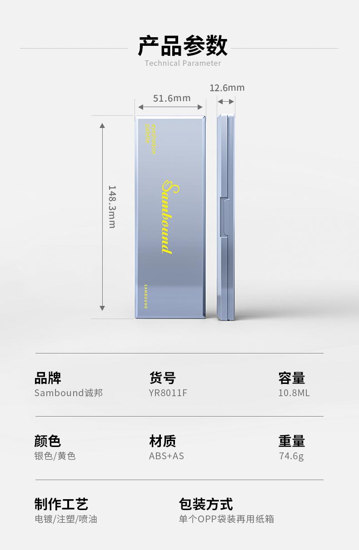 眼影盒-202103-26-1_02