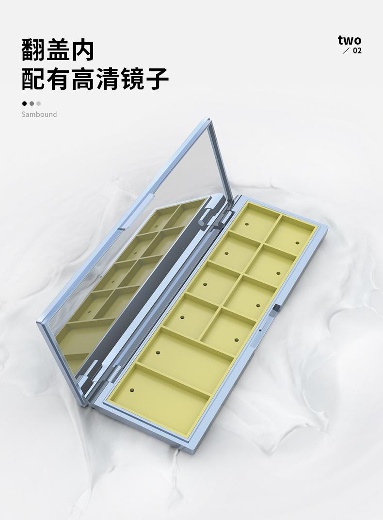 眼影盒-202103-26-1_04
