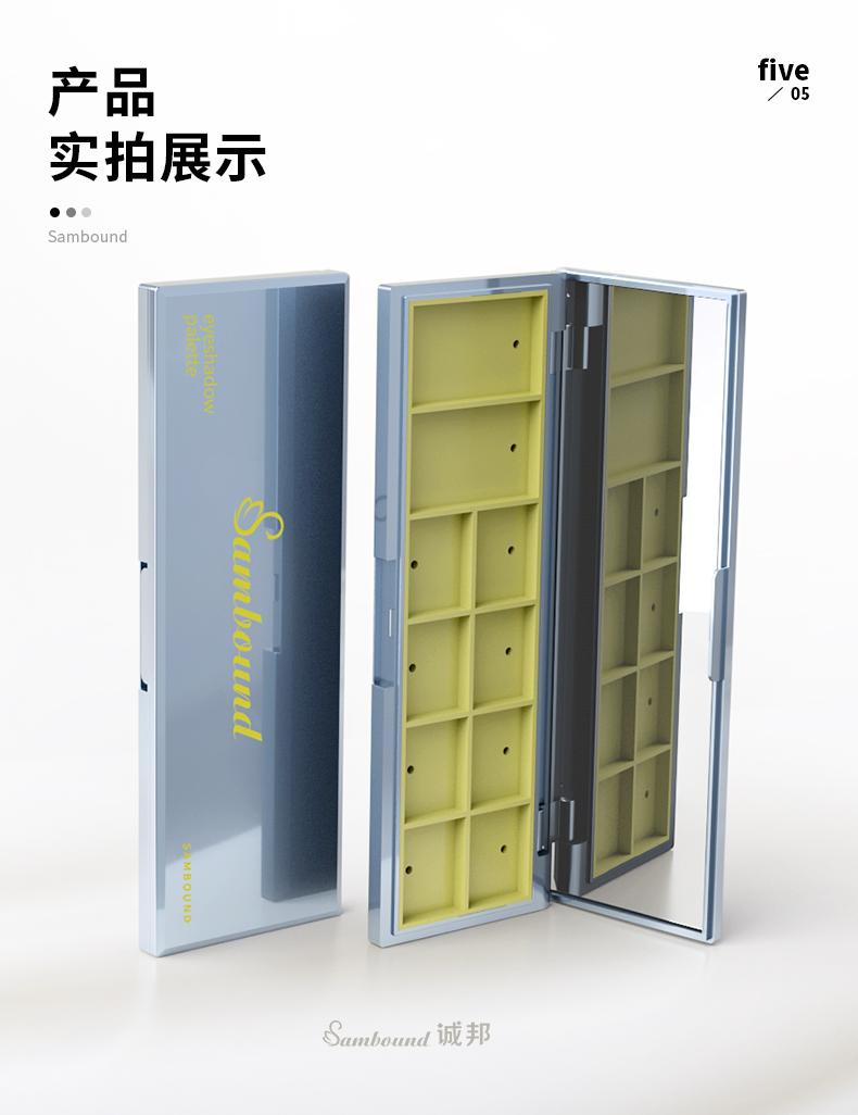 眼影盒-202103-26-1_07