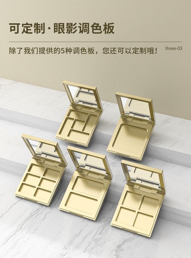 眼影盒-2021-07-2-YR3130C_05