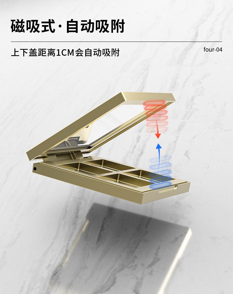 眼影盒-2021-07-2-YR3130C_06