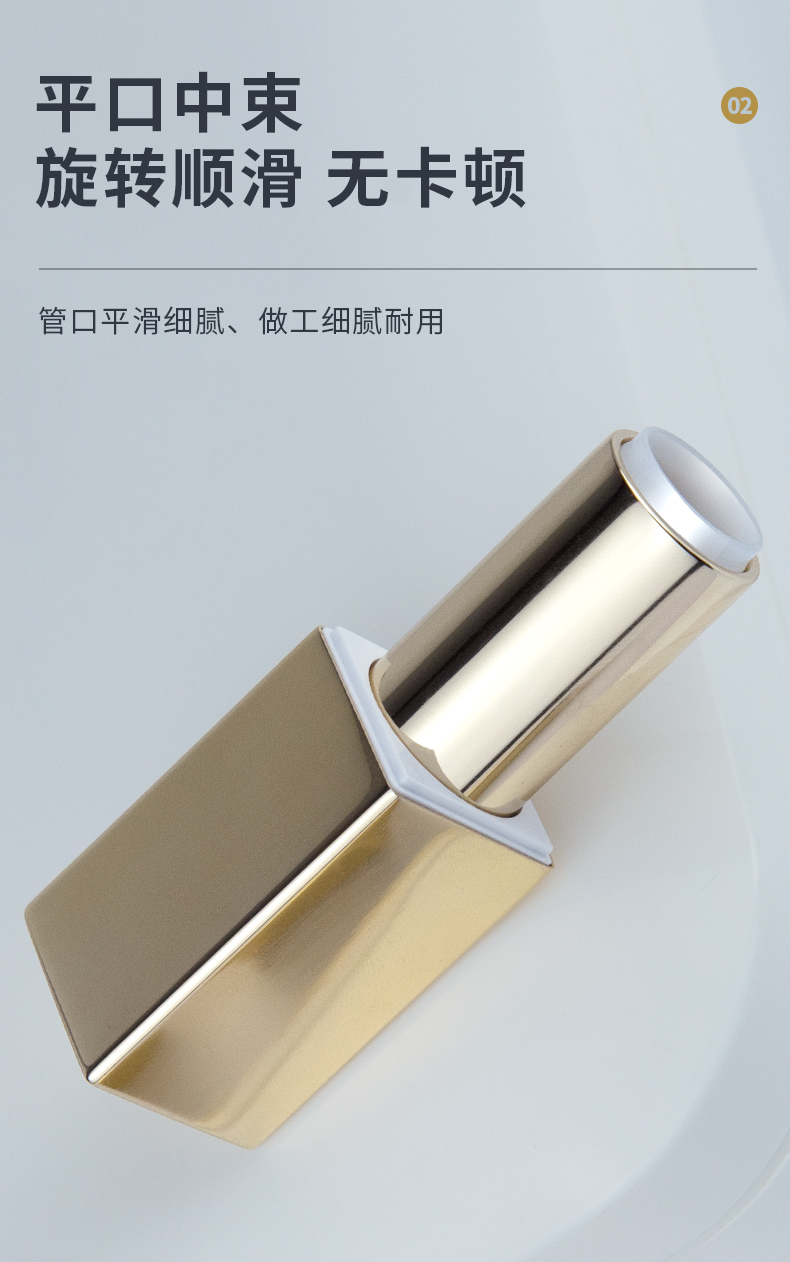 口红管-20210310-1_05