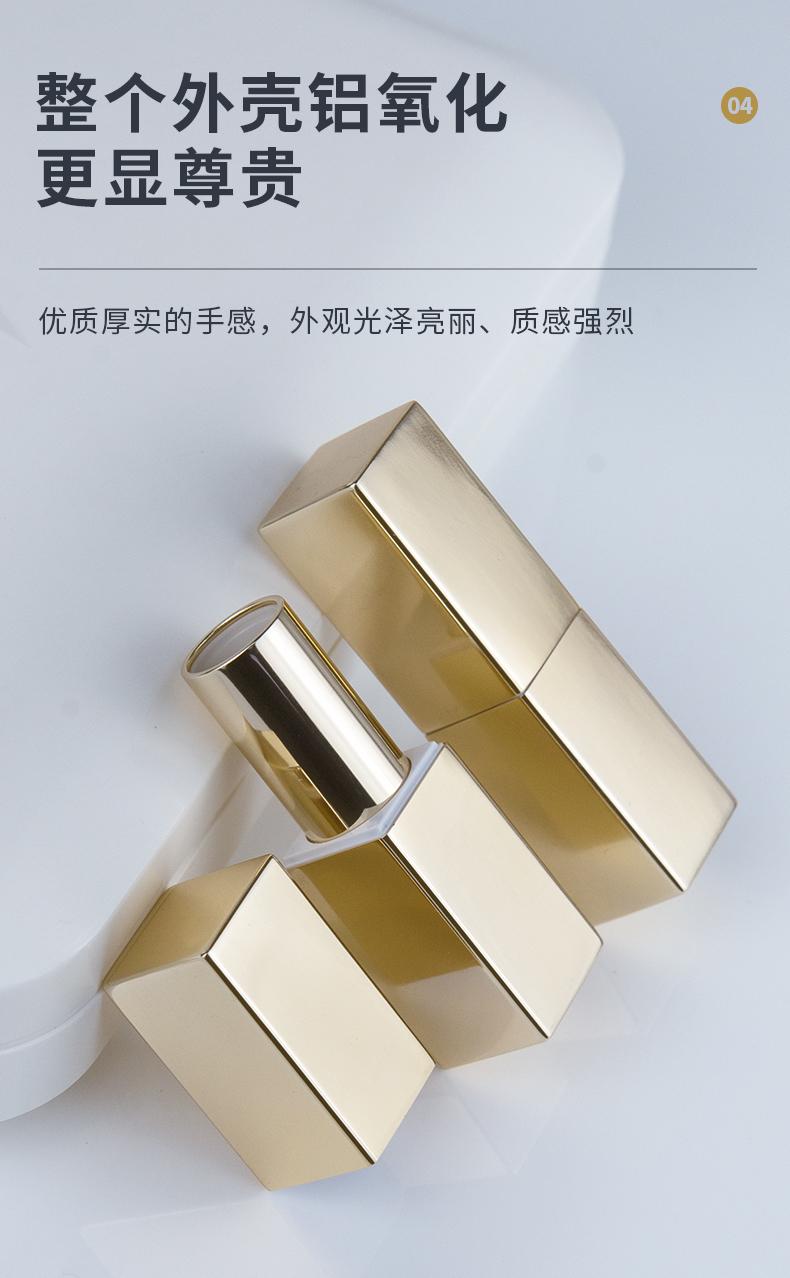 口红管-20210310-1_07