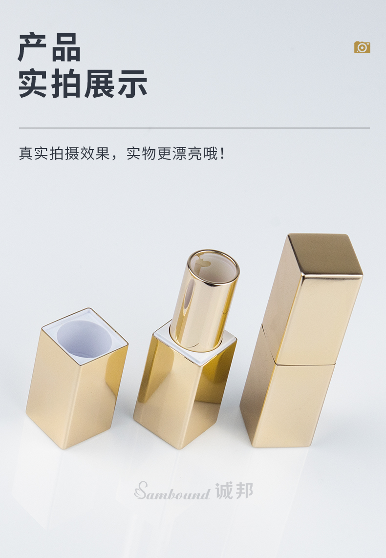口红管-20210310-1_08