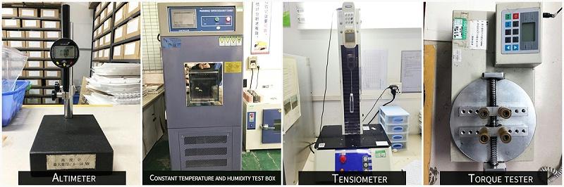 测量设备1