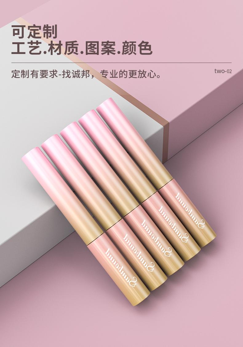睫毛膏管-202104-16-YR7017_04