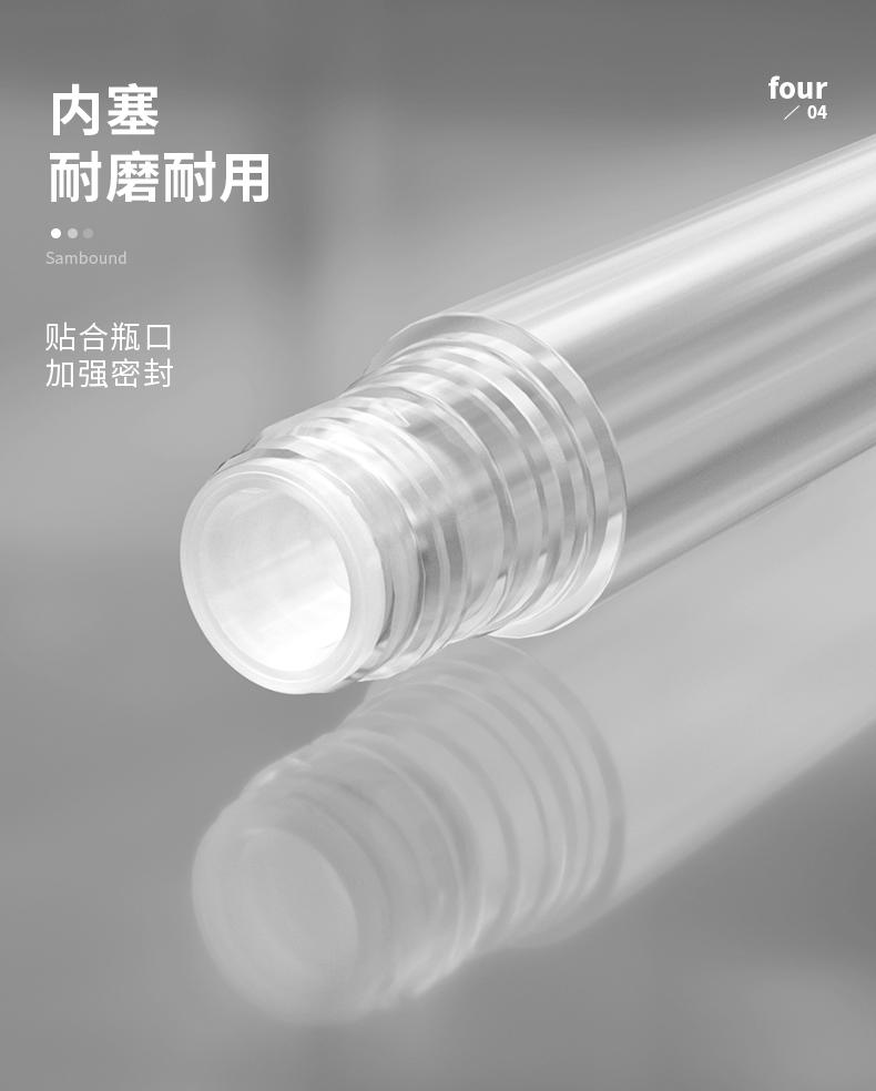 唇彩管-20210407_06